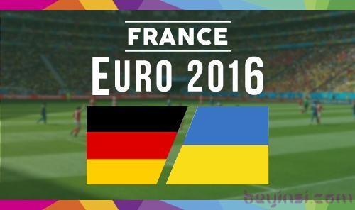 Almanya Ukrayna 12 Haziran Maç Analizi