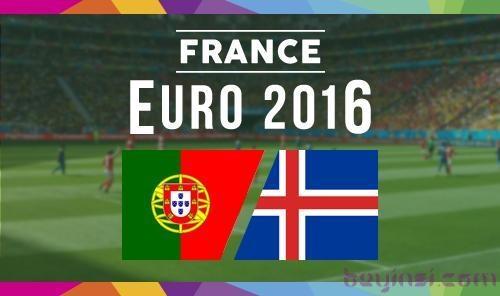 Portekiz İzlanda 14 Haziran Maç Tahmini